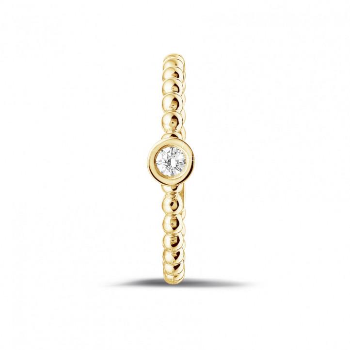 0.07 Karat diamantener Kombination Ring mit Kügelchen aus Gelbgold