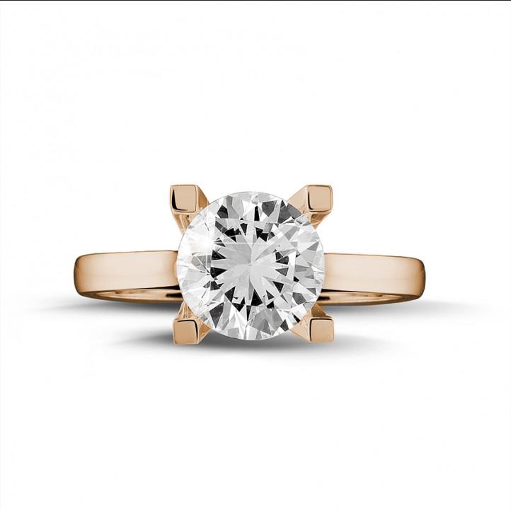 2.50 quilates anillo solitario diamante en oro rojo