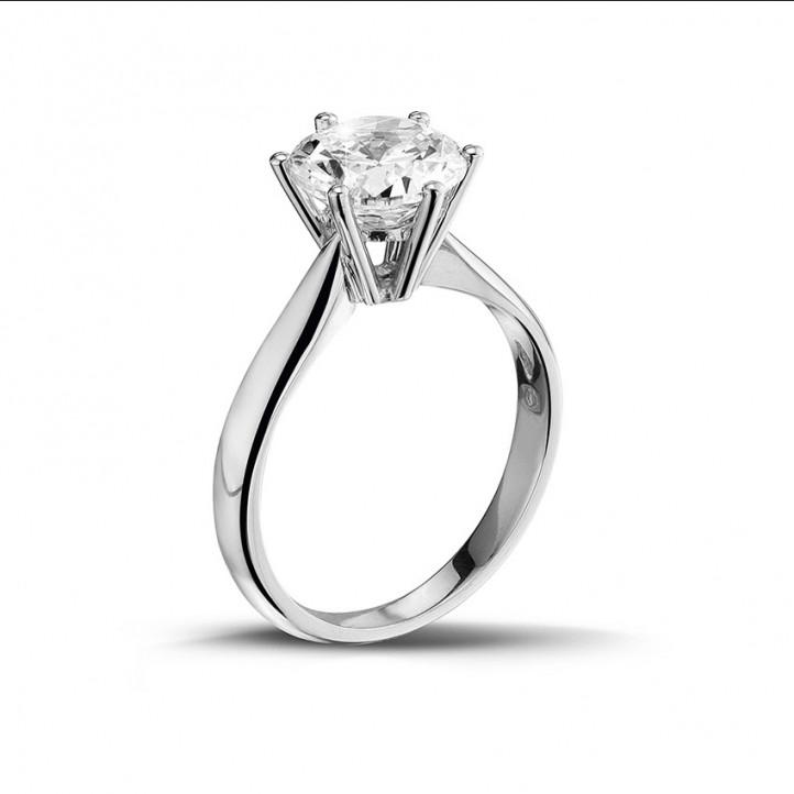 2.00 quilates anillo solitario diamante de oro blanco