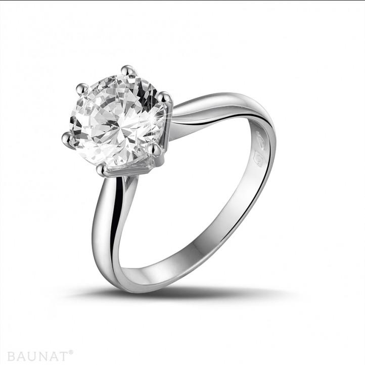 Precio anillo diamante 2 quilates