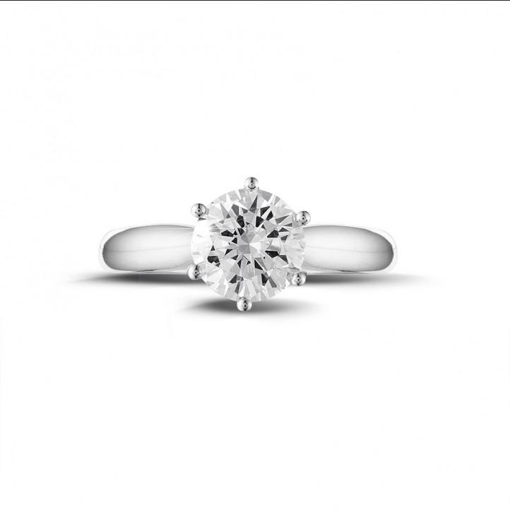 1.50 carat bague solitaire diamant en or blanc
