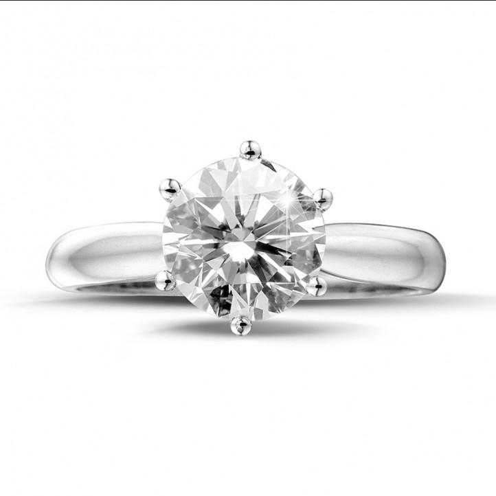 2.00 carat bague solitaire diamant en or blanc