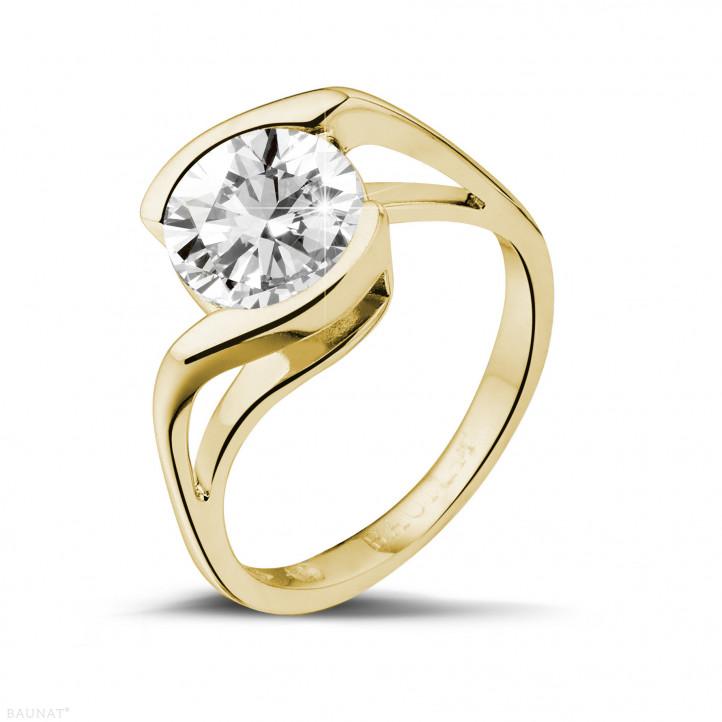 2.00克拉黃金單鑽戒指