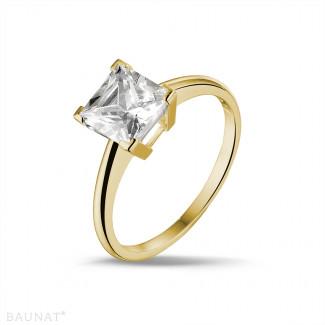 2.50克拉黃金公主方鑽戒指