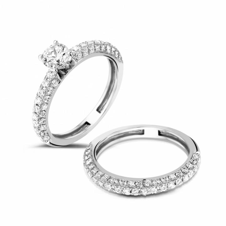 0.50克拉白金單鑽戒指 - 戒圈密鑲碎鉆 - 訂婚/結婚對戒