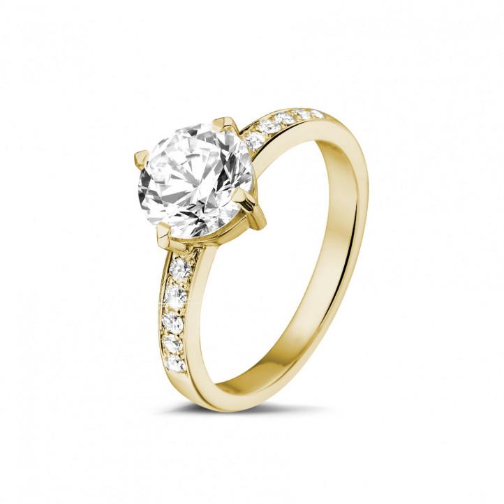 1.50克拉黃金單鑽戒指- 戒托群鑲小鑽