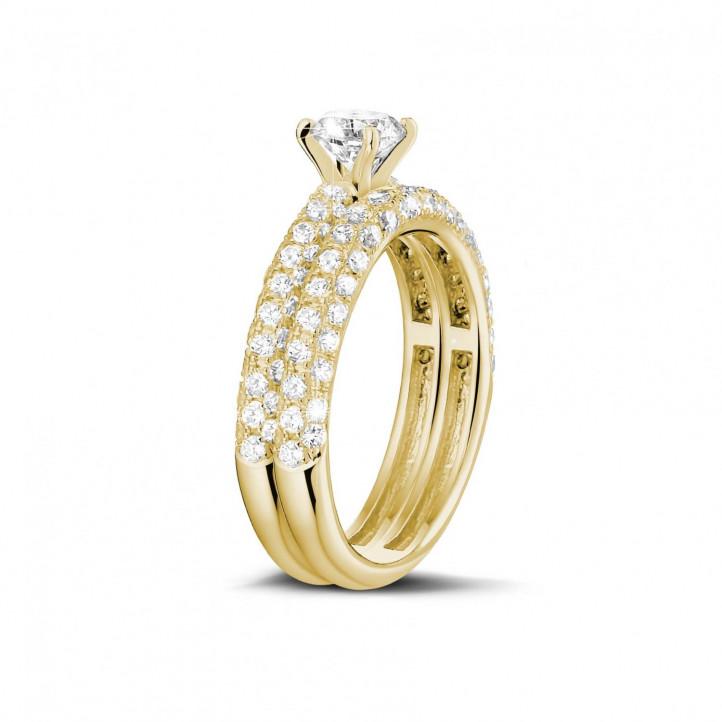 0.50克拉黃金單鑽戒指- 戒托群鑲小鑽訂婚/結婚對戒