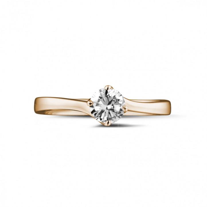 0.50克拉玫瑰金單鑽戒指