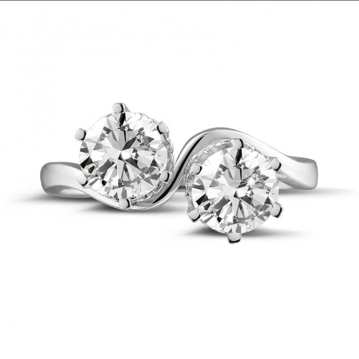 你和我1.50克拉雙宿雙棲白金鑽石戒指