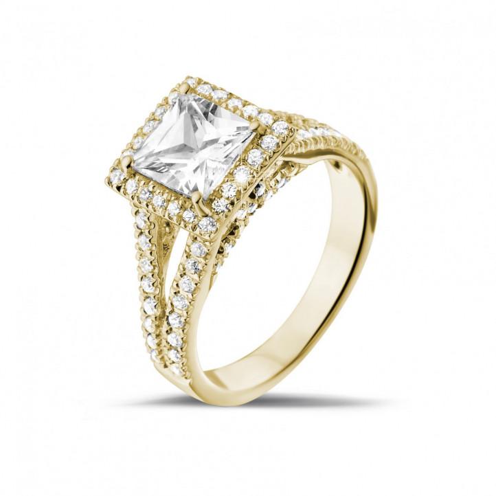 1.50克拉黄金公主方鑽戒指 - 戒托群鑲小鑽
