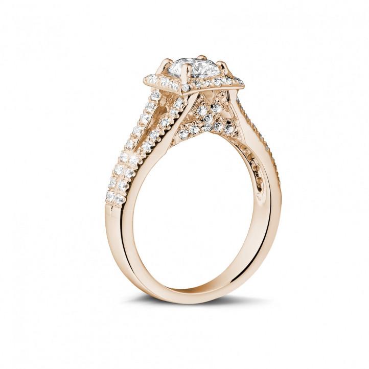 0.70克拉玫瑰金單鑽戒指- 戒托群鑲小鑽