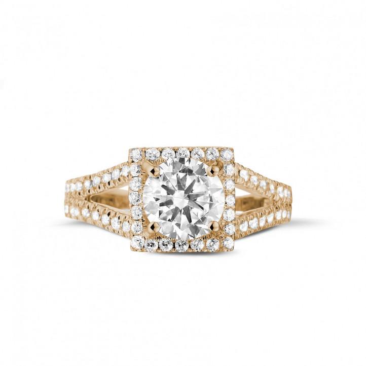 1.20克拉玫瑰金單鑽戒指- 戒托群鑲小鑽