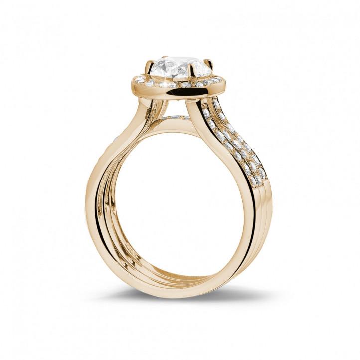 1.50克拉玫瑰金單鑽戒 – 戒托密鑲碎鑽