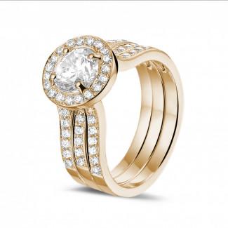 玫瑰金鑽石求婚戒指 - 1.00克拉玫瑰金單鑽戒 – 戒托密鑲碎鑽