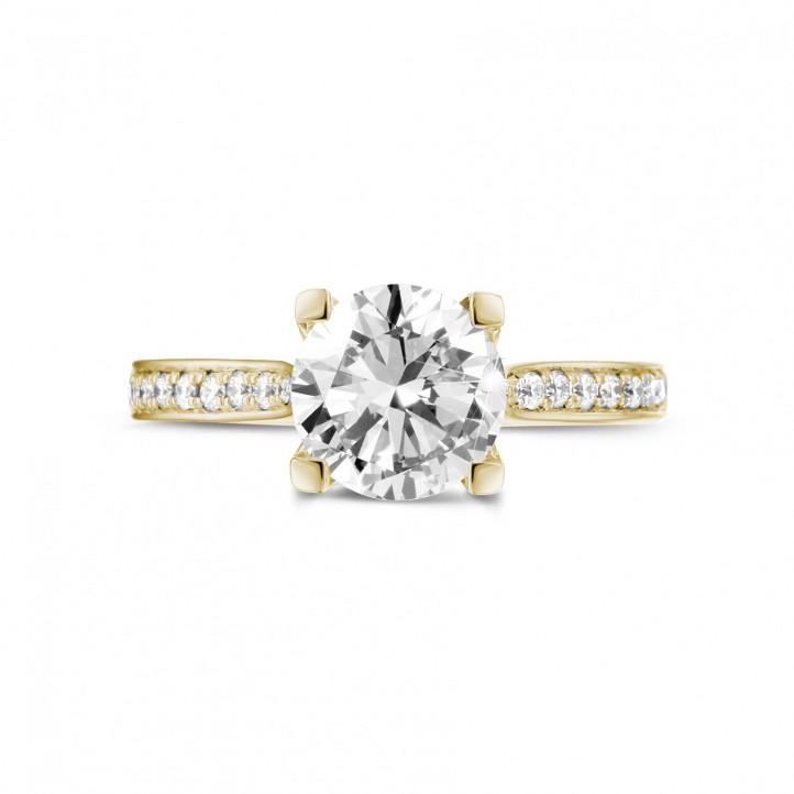 1.50克拉黃金單鑽戒指 - 戒托群鑲小鑽