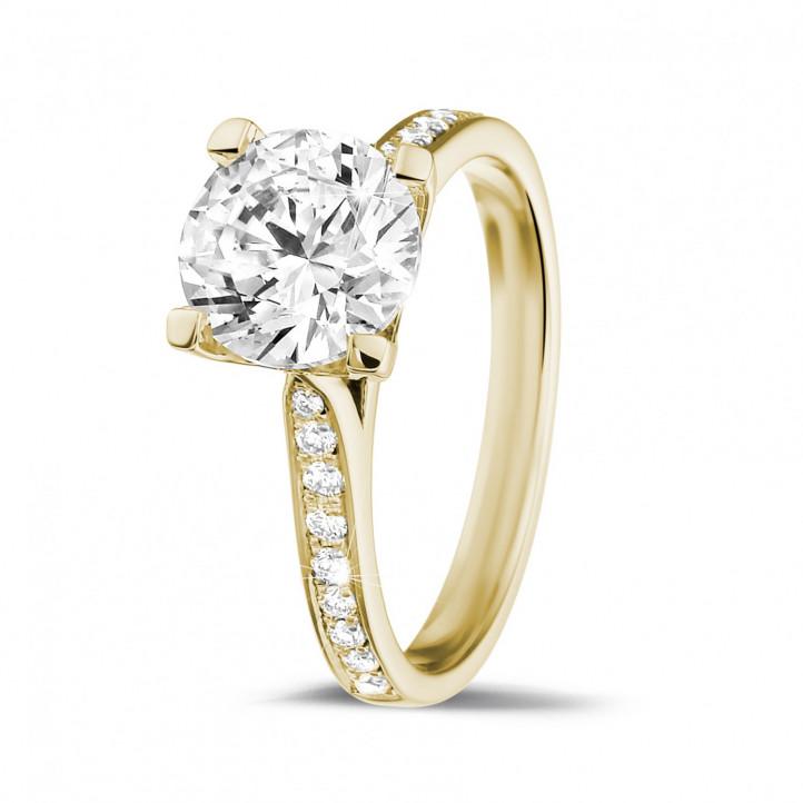2.00克拉黃金單鑽戒指 - 戒托群鑲小鑽