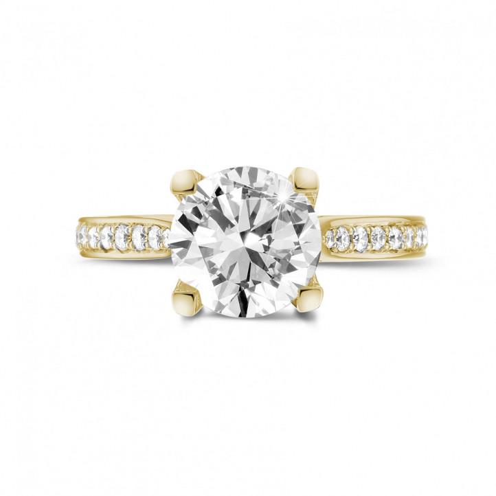 2.50克拉黃金單鑽戒指 - 戒托群鑲小鑽