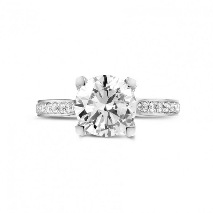 2.00克拉鉑金單鑽戒指 - 戒托群鑲小鑽