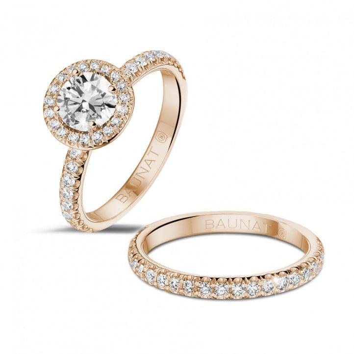 0.70克拉Halo光環圍鑲單鑽玫瑰金戒指