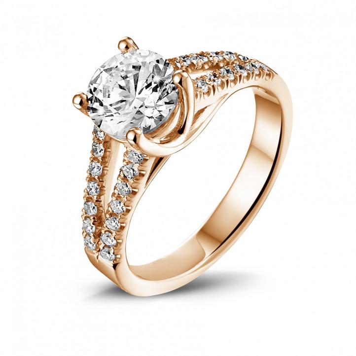 1.20 克拉玫瑰金單鑽戒指 - 戒托群鑲小鑽