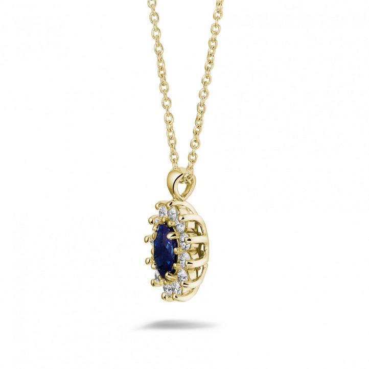 黃金橢圓形藍寶石項鍊