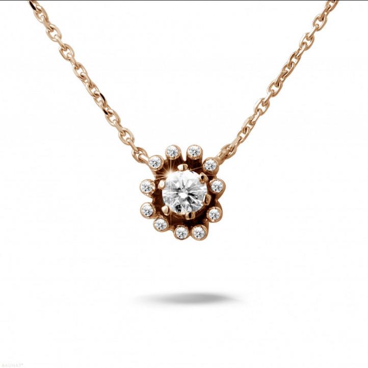 設計系列 0.25克拉玫瑰金鑽石吊墜項鍊