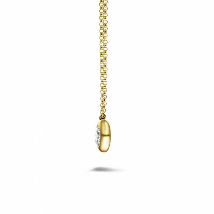 0.70克拉黃金鑽石吊墜項鍊
