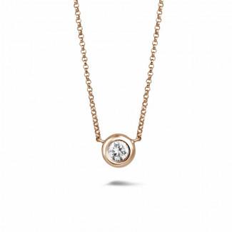 鑽石項鍊 - 0.70克拉玫瑰金鑽石吊墜項鍊