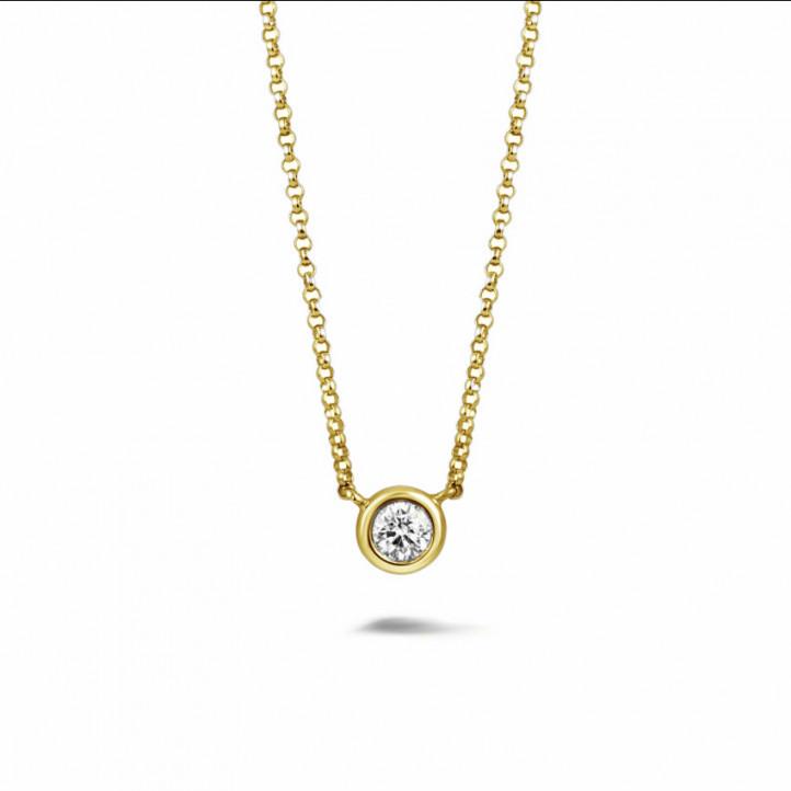 0.30克拉黃金鑽石吊墜項鍊