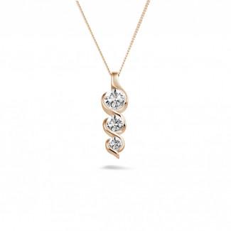 鑽石項鍊 - 三生石0.85克拉三钻玫瑰金吊坠