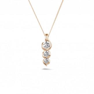 玫瑰金項鍊 - 三生石0.57克拉三鑽玫瑰金吊墜
