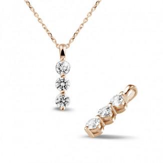 玫瑰金項鍊 - 三生石0.75克拉三鑽玫瑰金吊墜