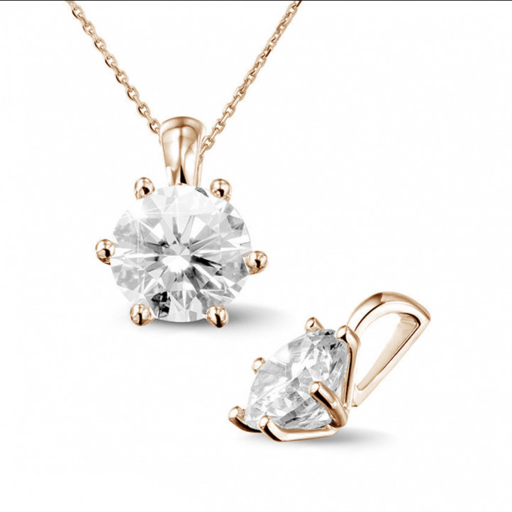 2.00克拉圓形鑽石玫瑰金吊墜