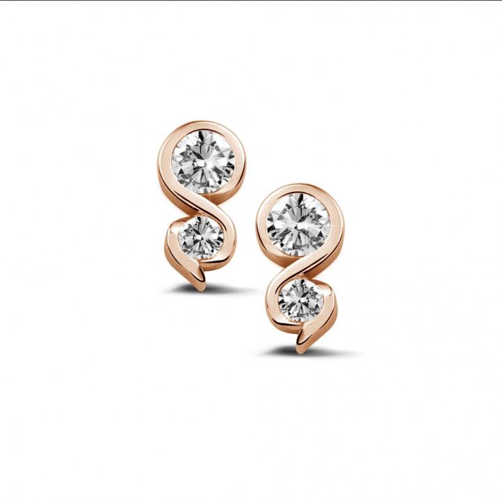 0.44克拉玫瑰金鑽石耳釘