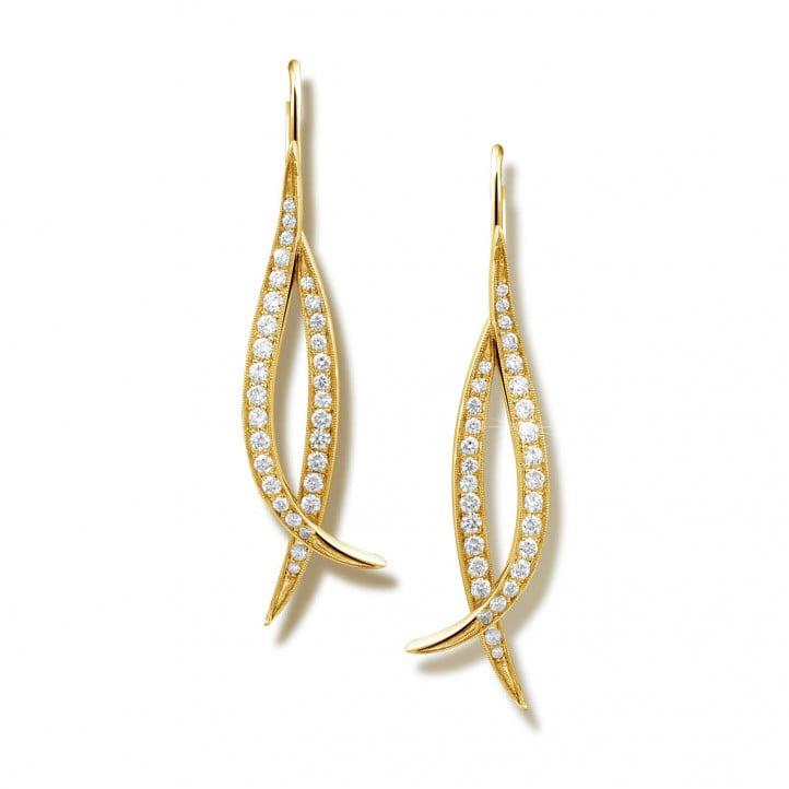 設計系列0.76 克拉黄金鑽石耳環