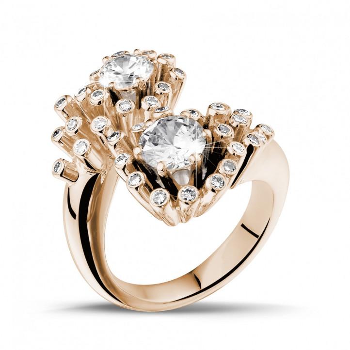 設計系列1.50克拉雙宿雙棲玫瑰金鑽石戒指