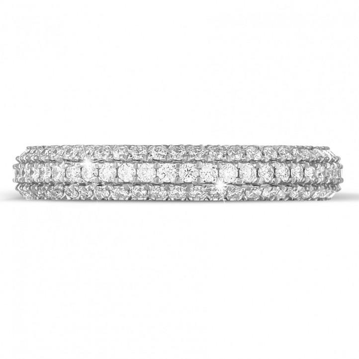 0.85克拉白金密鑲鑽石戒指
