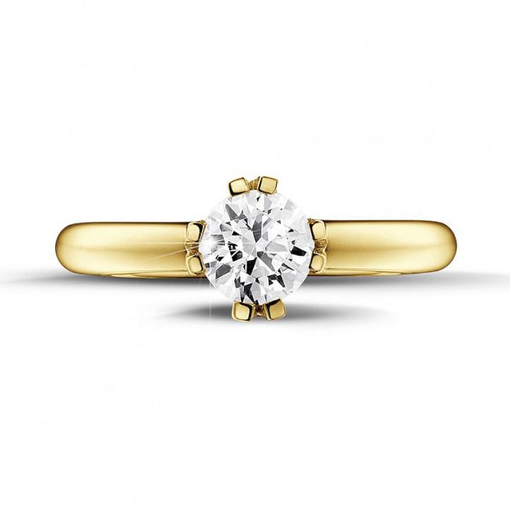 0.90 カラットの8つのプロング付きイエローソリテールダイヤモンドデザインリング