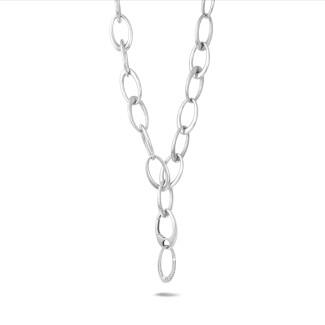 ネックレス - 1.70カラットのダイヤモンドをあしらったホワイトゴールドのチェーンネックレス