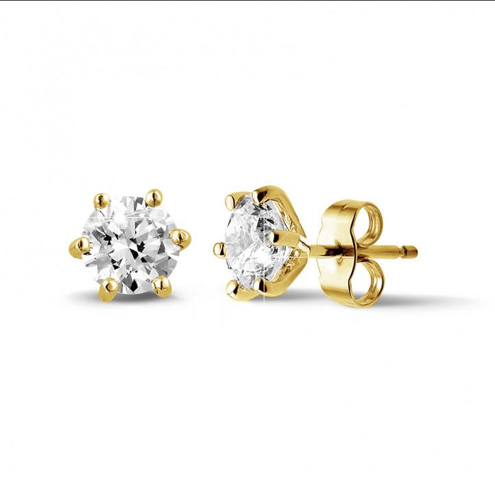 2.00 カラットの6つのプロング付きクラシックイエローゴールドダイヤモンドイヤリング