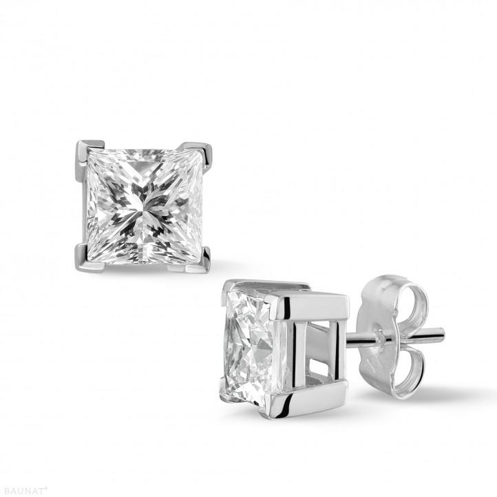 2.50 カラットのプリンセスダイヤモンド付きホワイトゴールドイヤリング