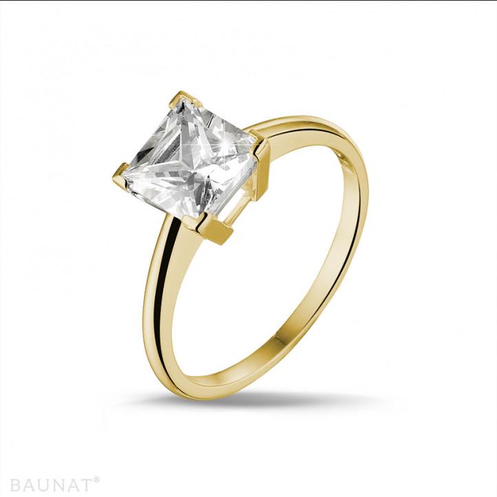 2.50 カラットのプリンセスダイヤモンド付きイエローゴールドソリテールリング