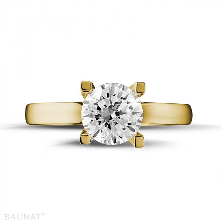 1.25 カラットのイエローゴールドソリテールダイヤモンドリング