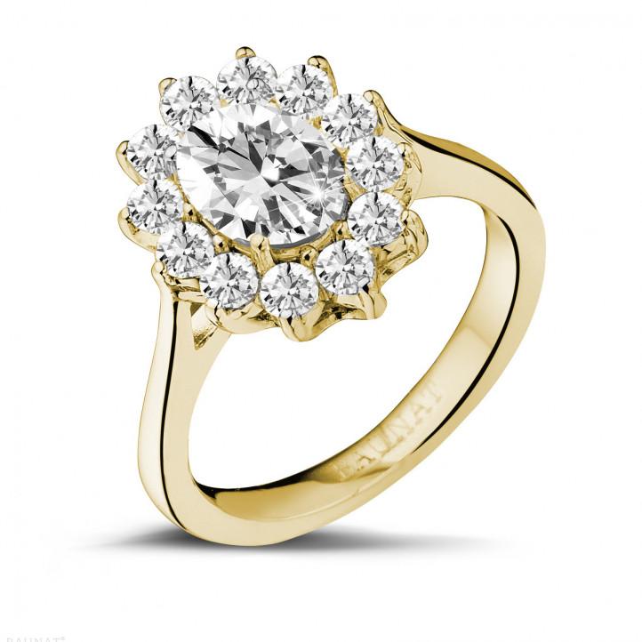 1.85 カラットのラウンドダイヤモンド付きイエローゴールド取り巻きリング
