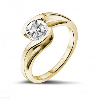 リング - 1.00 カラットのイエローゴールドソリテールダイヤモンドリング