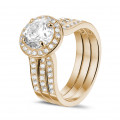 1.50 カラットのサイドダイヤモンド付きピンクゴールドソリテールダイヤモンドリング