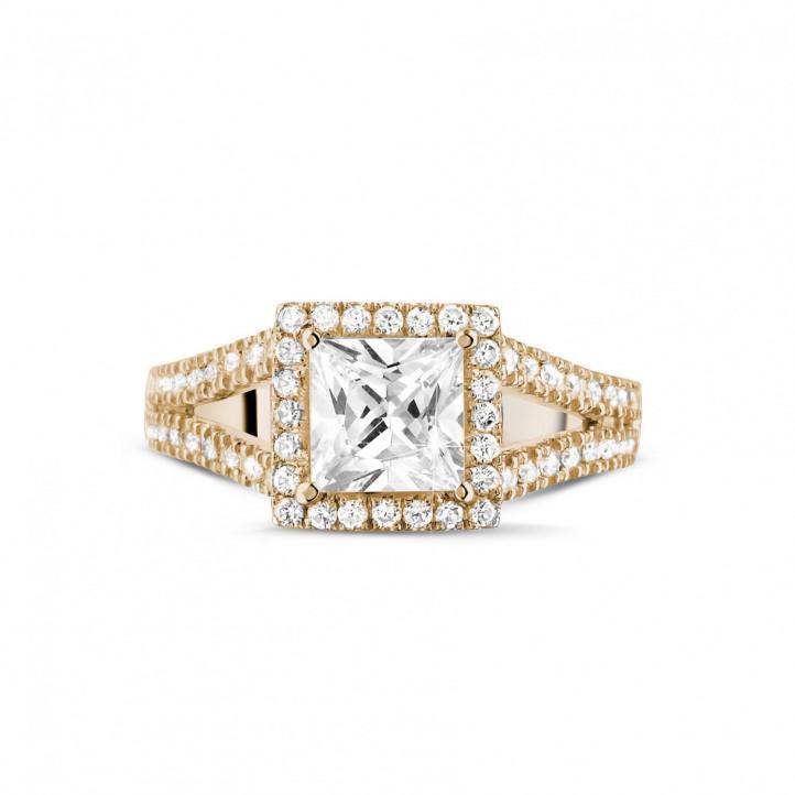 1.20 カラットのプリンセスダイヤモンドとサイドダイヤモンド付きピンクゴールドソリテールリング