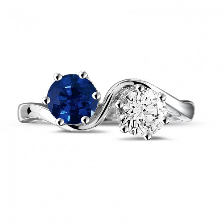 ラウンドダイヤモンドとサファイア付きプラチナ「トワエモア」リング