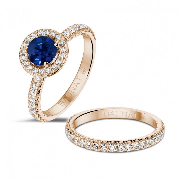 ラウンドサファイアと小さなダイヤモンド付きピンクゴールドソリテールハローリング