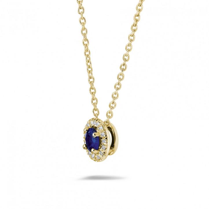 センターサファイアとラウンドダイヤモンド付きイエローゴールドハローネックレス